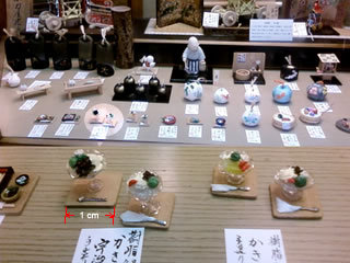 show_kyotoSmall.jpg